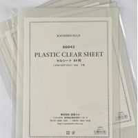Plastic clear sheet (210 x 297 mm)
