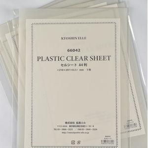 Plastic clear sheet (210 x 297 mm)