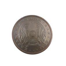 Concho Kazakhstan Emblem (50 tiyn, 1993)