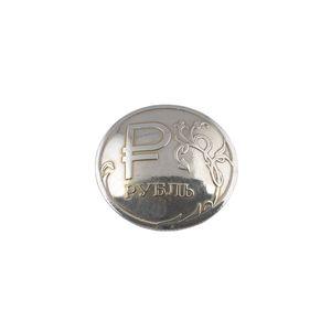 Кончо Знак Рубля (1 рубль, 2014)