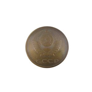 Concho USSR Emblem (3 kopecks, 1961)