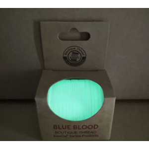 Нитки Meisi 0,45 мм (светящиеся, полиэстер)