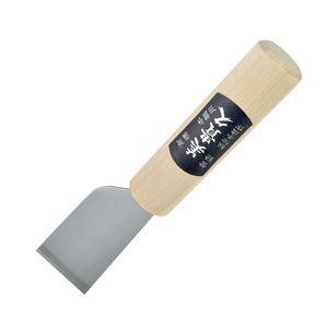 Skiving knife 36mm