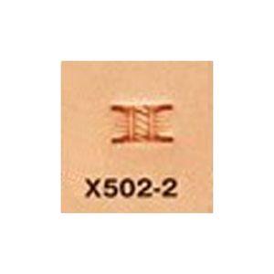 Штамп X502-2