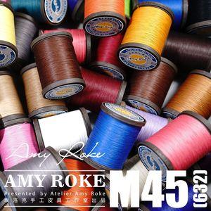Нитки Amy Roke 0,45 мм (лен/хлопок)